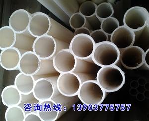 河南塑料猫先生电竞app厂家